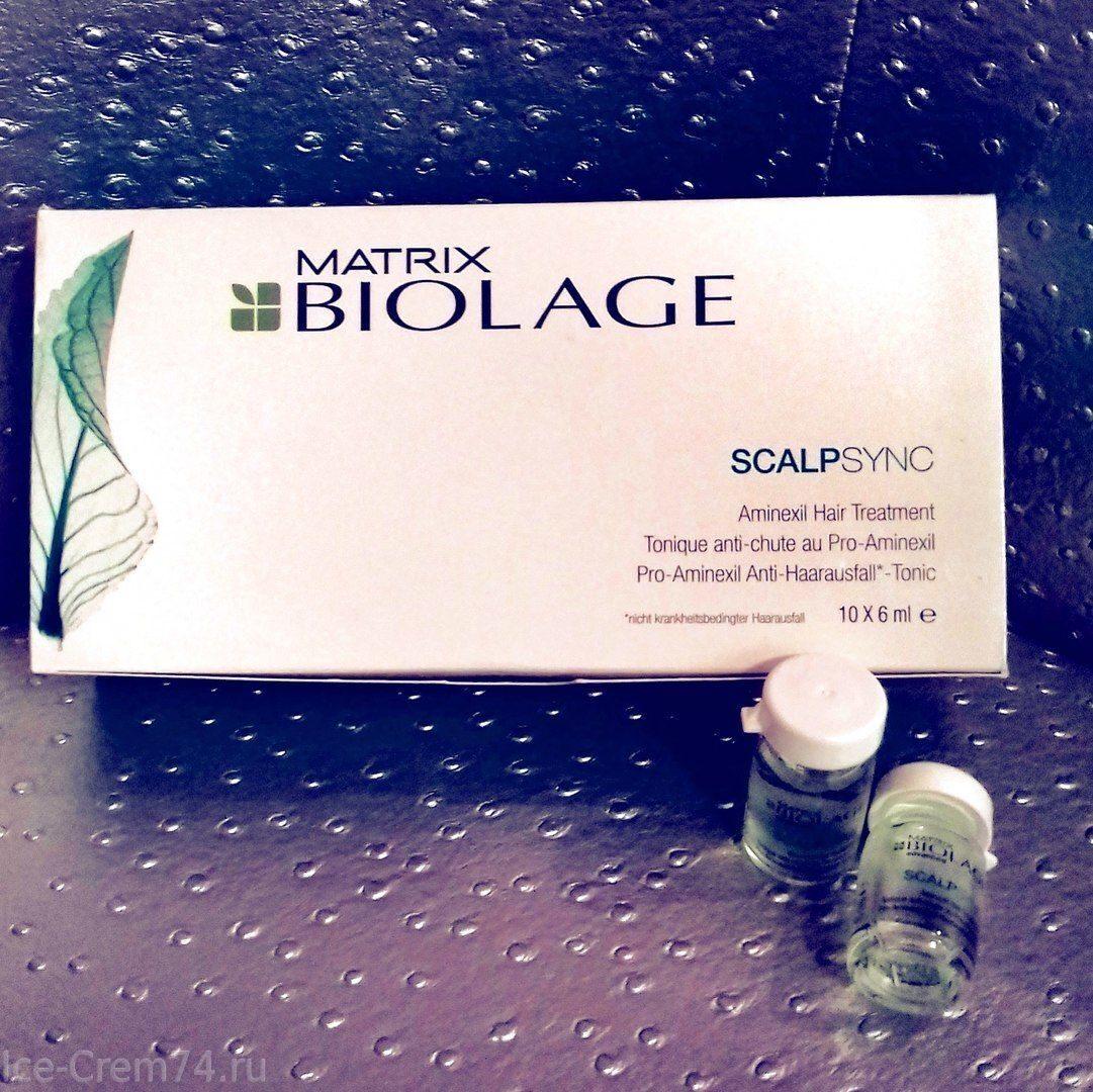 Biolage matrix ампулы против выпадения волос отзывы